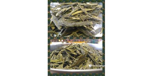 Longjin greentea 龙井茶